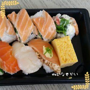 ねじなせかい_持ち帰り寿司_201704_06