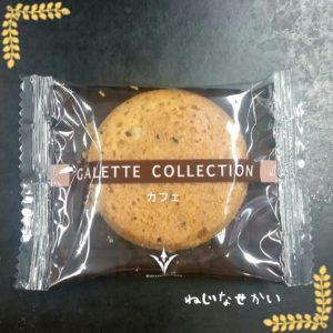 ねじなせかい_東京土産01_201702_28