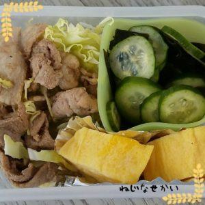 ねじなせかい_豚焼肉ときゅうりとわかめの酢の物弁当_201702_10