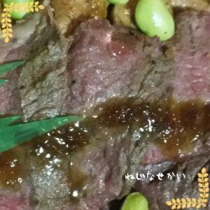 ねじなせかい_2017takashimaya_大北海道展07_旬彩_高心