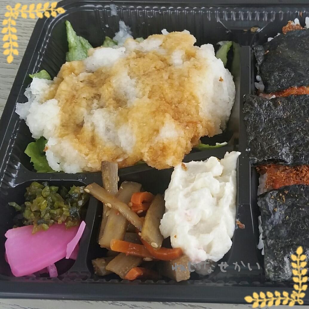 ねじなせかい_おろしハンバーグ弁当_201602_29