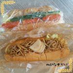 焼きそばホットドックと、懐かしい赤いソーセージのホットドック弁当、麻婆豆腐弁当、天ぷら弁当