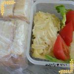 サンドイッチとマカロニグラタン弁当