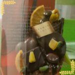 バレンタイン限定商品!グラマシーニューヨークでチョコのブーケがあるの?