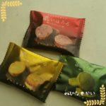 軽井沢に行ってきました。ちょっとおしゃれなクッキー『濃いほろろ』をお土産にしました。