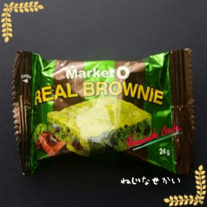 ねじなせかい_MarketO_REAL_BROWNIE_201704