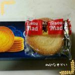 ガレットってクッキーの薄焼きのこと?厚いクッキーと勘違いしてました。