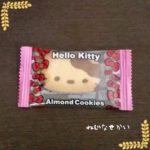 サンリオと言えばキティ!サンリオピューロランドのお土産はキティのクッキー。