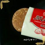 くるみが描かれているのかと思いきや、アーモンド!台湾土産のクッキーを頂いたよ。