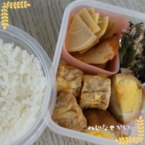 ねじなせかい_揚げシュウマイと煮卵弁当_201705_12