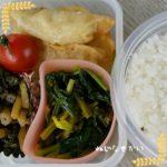 揚げ餃子弁当、大根のぐるぐる巻き弁当、竜田揚げ弁当、ホワイトグラタン弁当