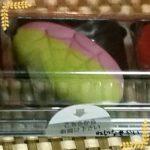 新宿エキナカの和菓子結の期間限定ハロウィンなまささらを食べる