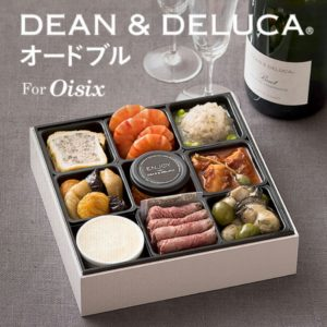 2017oisix_hors d'oeuvre_dean&deluca01