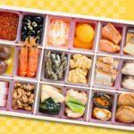 素材にこだわるオイシックスでは1万円のおせち料理はある?