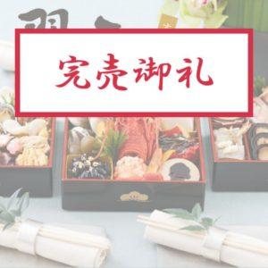 2017oisix_ryokugyoku01