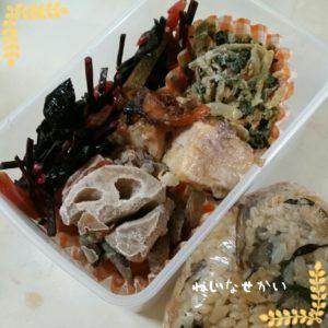 ねじなせかい_ごぼうとひじきの炊き込みご飯おにぎり弁当_201712_14