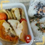 冬至の22日はかぼちゃを食べる。バターナッツかぼちゃグラタン弁当。