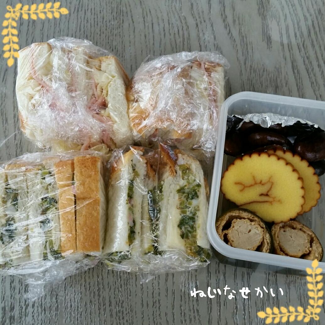 ねじなせかい_おせち料理とサンドイッチ弁当_201801_05