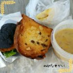 1月6日はコーンシチューとパンの弁当。
