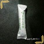 京都土産でぎおんの里をいただく。抹茶クリームが濃厚でもっと食べたくなる味。