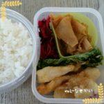白身魚の唐揚げ弁当はビーツの酢の物でさっぱり。